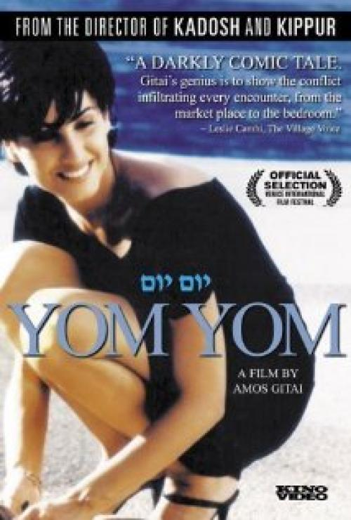 yom-yom-movie-poster