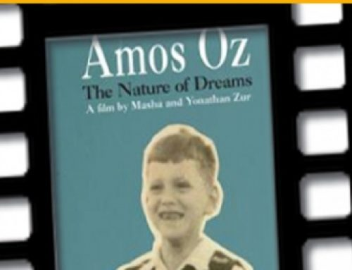 "La proyección del documental ""Amos Oz: The nature of dreams"" cierra el X Ciclo de Cine Israelí"